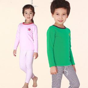 宝贝美衣# 南极人 加绒加厚儿童保暖内衣套装 25元包邮(45-20券)