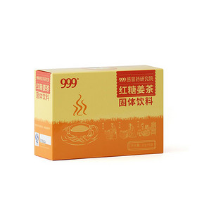 999 红糖姜茶 固体饮料 10g*9袋 14.9元包邮(39.9-15券)