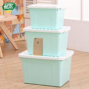 整理达人# 傲家 手提塑料储物箱三件套 24.6元包邮(29.6-5券)
