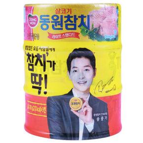 韩国 东远 原味金枪鱼罐头 100g*3罐 23元(19.9+3.1)