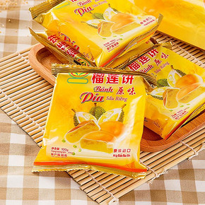 前1分钟半价# 越南金盏花榴莲饼400g*2袋 22.9元包邮(45.8返22.9)