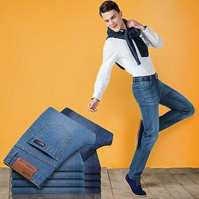 前30分钟# 宝仕迪 秋冬绅士牛仔裤 3件 89元包邮(拍3付1)