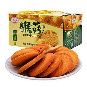 前5分钟# 豫吉 猴菇曲奇饼干 2000g 12点 折19.9元(29.9返10元)