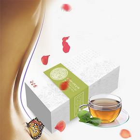 喝出曲线# 大亿鸿 玫瑰冬瓜荷叶茶 150g 6.9元包邮(16.9-10券)