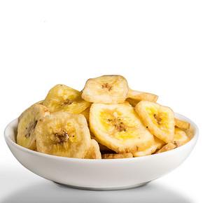 前5分钟半价# 姚太太 香蕉片250g*3袋 21点 13.5元包邮(26.9-13.4)