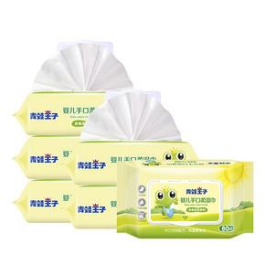 折3.9/包# 青蛙王子 婴儿手口湿巾80抽*6包 23.9元包邮(28.9-5券)
