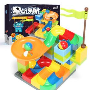 欢乐客 滑道积木益智早教玩具 19.9元包邮