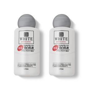 DAISO 大创 美白乳液 120ml*2瓶 49元(2件包邮)