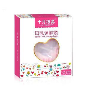 十月结晶 母乳保鲜袋储存袋 30片 15元包邮(25-10券)