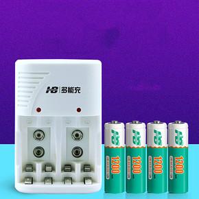 浩博 充电电池充电器+电池套装 9.9元包邮(14.9-5券)