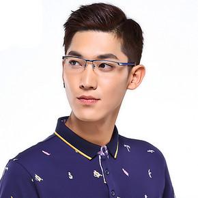 免费配镜# HAN 半框眼镜框架 39元包邮(79-40券)