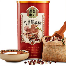 前2分钟# 老金磨坊方 红豆薏米粉600g 18点抢 33.9元(买一送一)