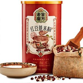 老金磨方 红豆薏米粉薏仁粉600g 19.9元包邮(39.9-20券)