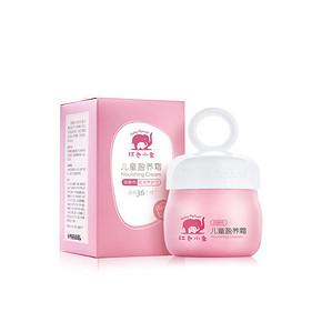 呵护小脸蛋# 红色小象 儿童盈养保湿霜 35g 29元包邮(69-40券)