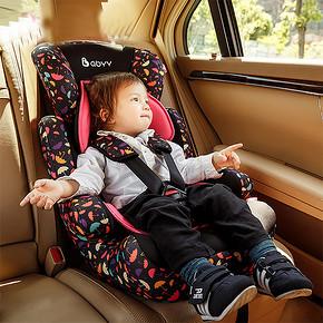 前100秒半价# 艾贝儿童汽车安全座椅 119.5元包邮(239返119.5)