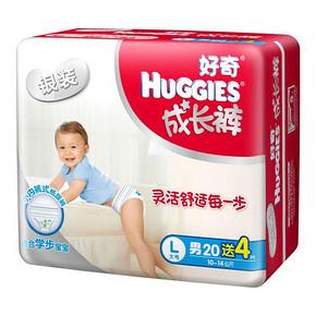 Huggies 好奇 银装成长裤 男L20+4片 24元