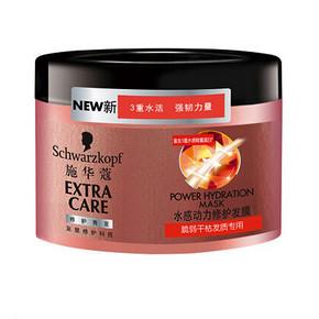 施华蔻 水感动力修护发膜 150ml 折24.5元(买2免1)