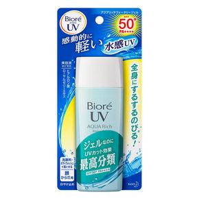BIORE 碧柔 水感全身防晒霜 90ml 折49元(3件75折)