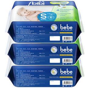 五羊 fbibi智能棉柔婴儿纸尿裤 S30片 折16.6元(买3免1)