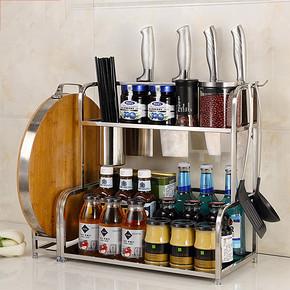 奥利 不锈钢2层厨房用品置物架 24元包邮(44-20券)