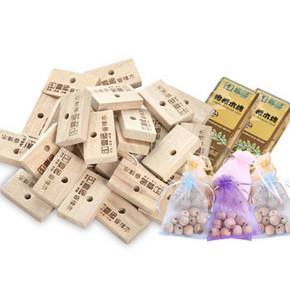 防蛀防霉# 香樟木块20块+40颗纯樟木球 9.9元包邮(19.9-10券)