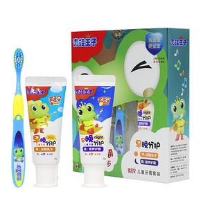 青蛙王子 儿童早晚分护牙膏牙刷套装  19.9元包邮(29.9-10券)