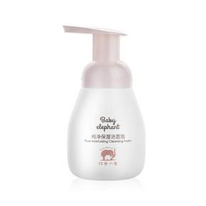 红色小象 孕妇专用洗面奶 120ml 29元包邮(79-50券)