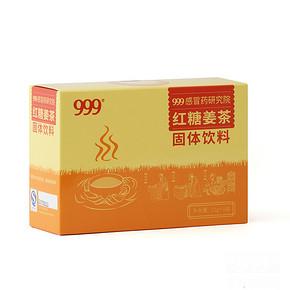 暖宫好茶# 999红糖姜茶 加强版 10g*9袋  14.9元包邮(29.9-15券)