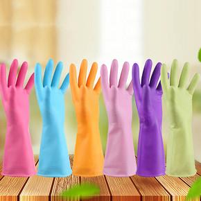 耐用款# 继红 防水树脂糖果家用手套 5双装 14.9元包邮(29.9-15券)