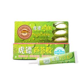 深层补水# 虎镖 95%天然芦荟胶 15g  5元包邮(20-15券)