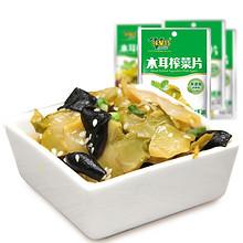下饭神器# 味聚特 木耳榨菜下饭菜组合 20袋  19.8元包邮(29.8-10券)