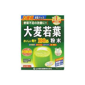 清清肠道# 山本汉方 大麦若叶100%青汁粉 44包*4盒  折54元(236-20券)