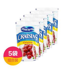 美国进口 Ocean Spray 优鲜沛 蔓越莓干 142g*5包  19元
