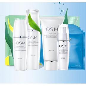 美白淡斑# OSM 欧诗漫 珍珠白护肤品套装 59元包邮(89-30券)
