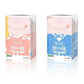 蒙牛 甜小嗨 男版女版组合甜牛奶 250ml*12盒*2箱 51元包邮