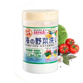 去除农药残留# 汉方 天然贝壳洗果蔬粉 90g*2罐 49元包邮