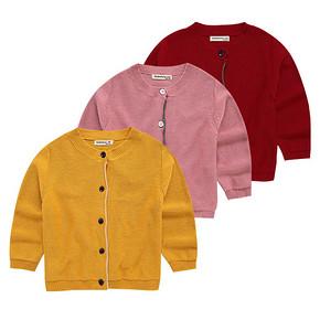 恰恰熊 儿童纯色针织开衫外套 25元包邮(35-10券)