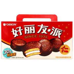 Orion 好丽友 巧克力派30枚 1020g 28.8元