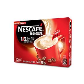 Nestle 雀巢 咖啡 1+2原味 15g*20条 折14.9元(29.2,199-100)