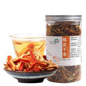茶饮佳选# 弘强 新会老陈皮干 150g  9.8元包邮(19.8-10券)