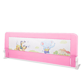 宝宝安全守候# 艾美哆 儿童床护栏 1.5米  64元包邮(79-15券)
