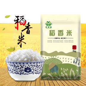 农谷鲜 纪山长粒稻香米 5kg 27.9元包邮