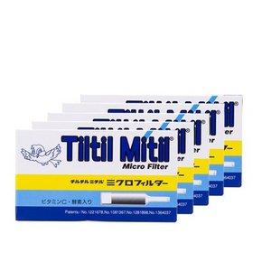 戒烟人士必备# Tiltil Mitil 香烟滤嘴 蓝小鸟烟嘴 10支*5件 38元