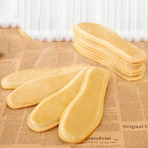 东方脚印 冬季手工仿羊毛鞋垫 3双装  6.9元包邮(9.9-3券)