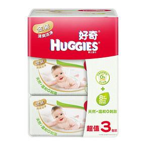 HUGGIES 好奇 金装 清爽洁净婴儿湿巾 80片*3包*5件 99.5元包邮(199.5-100)