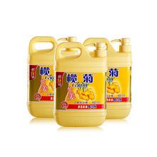前3分钟# 榄菊 生姜洗洁精1.18kg*3瓶 19.9元包邮(29.9-10)