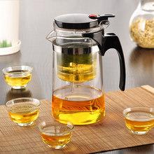 浪漫屋 玻璃泡茶器茶壶 650ml+送100ml*2品茶杯 19元包邮(29-10券)
