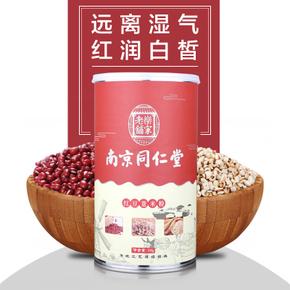 帝一方 红豆薏米代餐粉 500g 19.9元包邮(99.9-80券)