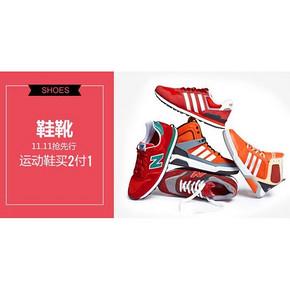 促销活动# 亚马逊 鞋靴/服装 双11抢先行 低至买2付1/下单5折