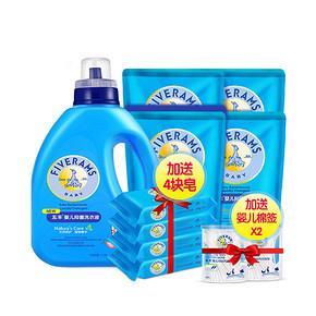 五羊 婴儿抑菌洗衣液1.2L+宝宝专用洗衣液500ml*4袋 39元包邮(49-10券)